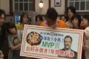 สลับขั้วมาลุ้นรัก 2 [SP] Hanazakari no Kimitachi e SP