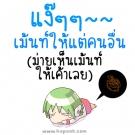 คลิป ลอยกระทง Fullmoon Mix 3 Cha - [Dance]