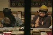 คลิป ไซอิ๋ว ภาค 1 ตอนที่ 80 - 7