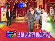 คลิป Rain dance Korea funny gameshow show