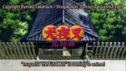 คลิป Inuyasha The Final Act - Trailer Sub English