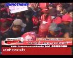 คลิปเสื้อแดง, คลิบเสื้อแดง,  เสื้อแดง, กลุ่มเสื้อแดง, นปช,  ข่าวการเมือง, กลุ่มผ