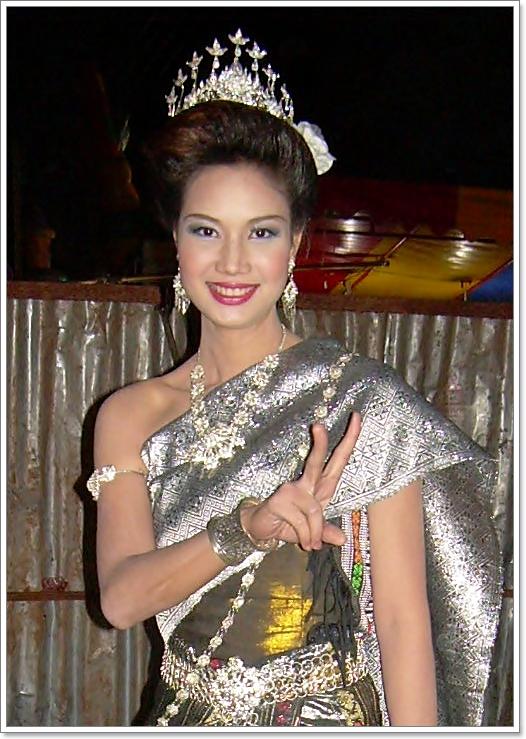 สาวภูไทย