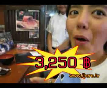 คลิป  อาหาร มือละ3,250 คนเสื้อแพง ร้านมิยาตาเกะ
