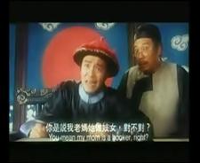 คลิป movieจีน