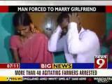 คลิป หนุ่มอินเดีย โดนบังคับ ให้แต่งงาน