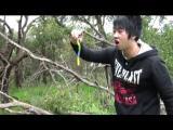 วิธี เอาตัวรอด ในป่า หนุ่มเอเชีย ออสเตรเลีย