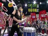 สาวเกาหลี ตีกลอง Drum Cat