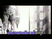 คลิป MV, เสือ - รักคงยังไม่พอ