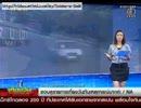 คลิป สุดเสียว!~ เด็กวัยขวบเศษ คลานเล่นกลางถนนที่ตุรกี(17-09-10)
