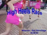 คลิป  แข่งวิ่งด้วยรองเท้าส้นสูง