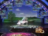 คลิป ทึ่ง!! เด็กสาวชาวจีน พิการไม่มีนิ้วแต่ เล่นเปียโน ระดับเทพ