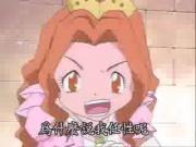คลิป ดิจิมอน Mimi-Sora-Hikari-Chu  การ์ตูน 01