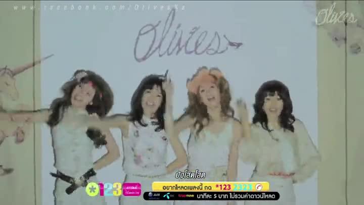 MV ยังโสด - Olives