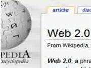 Web 2.0 new machine internet it www