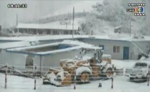 คลิป หิมะตก พม่า
