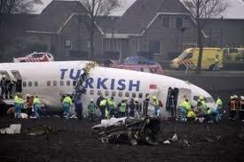 คลิป เครื่องบิน เทคโนโลยี แปลก หาดูยาก การผลิต โบอิ้ง 737