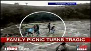 น้ำป่า น้ำตก หน้าผา สุดสยอง นาทีชีวิต นักท่องเทียว อินเดีย Family on picnic swep