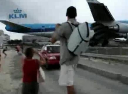 คลิป เครื่องบิน