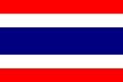 บอลไทย บอลโลก ซาอุ world cup 2014