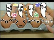 การเลือกไข่มาทำไข่ดาวให้อย่อย แบบ เกาหลี ไข่ egg
