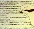 คลิป ชินจัง ชินจังจอมแก่น ชินโนซึเกะ shinchan การ์ตูน