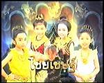 ไชยเชษฐ์ ภาษาต่างด้าว กิตติวงศ์ ทิชา 2555