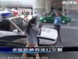 คลิป 18+ สาว จีน โรคจิต แก้ผ้า เปลือย