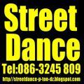 คลิป ton street dance, street dance, ต้น,  ป๊อปปิ้ง, ton b-boy, ป็อปปิ้ง, panachai dance, โรงเรียนสอนเต้น