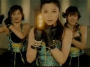 คลิป zaza ญี่ปุ่น music วีดีโอ