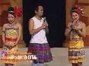 คลิป คอนเสิร์ต โปงลางสะออน pong lang sa on concert comedy