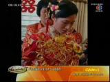 คลิป เริดเว่อร์ เจ้าสาวจีน ทองเต็มตัว