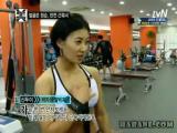 สาวเกาหลี ท้าพิสูจน์ จับหน้าอก