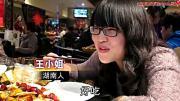พี่จีนอีกแล้ว เมนูสุดแหวะ หัวกระต่ายทอด กล้ากินกันไหม