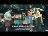 เพลงจีบสาวไทย โดย เนมวี