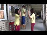วีดิโอมาเล่นแบบกลับหลัง (Backwards)  เด็กนักเรียนมัธยมที่ไต้หวัน