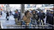 """คลิป ช็อก วัยรุ่นญี่ปุ่นสุดแค้นวิกฤตนุค ตะโกนด่าแรงงานเกาหลี สมควรถูก""""ฆ่าล้างเผ่าพันธุ์"""""""