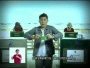 คลิป MV เพลง คนไทยรวมใจเลือกตั้ง  โดย จินตหรา พูนลาภ กุ้ง สุธิราช  บ่าววี กระแต เลือกตั้ง