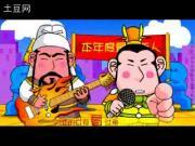 เพลงจีน music mv