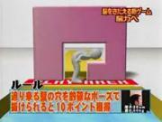 เกมส์ โชว์ tetris