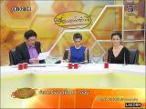 เรื่องเล่าเช้านี้ -  พระครูตุ่นฯอ้าง 'สมีคำ' สึกแล้ว รู้จากสื่อไทยที่ส