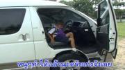 บัง แขก ตลก ทึ่ง อึ้ง เด็ก รถตู้ ป้องกัน สูญเสีย ขี่ ขับ มอเตอร์ไซค์ เจ็บ อุบัติ