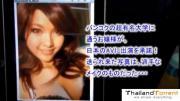 >:น้องโย สาวไทยคนแรก ในวงการ AV ญี่ปุ่น