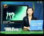 ย้อนตำนาน เด็กจีน 9 ขวบ ไล่ข่มขืนสาว กลางถนน