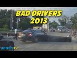 คลิป รวมคลิป นักขับ ที่ขับรถได้แย่ที่สุดในโลก