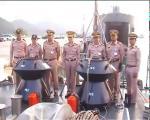 ทุ่นระเบิด กองทัพเรือไทย