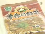 จีน จำคุก ตลอดชีวิต อาหาร ญี่ปุ่น