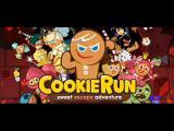 คลิป เพลง รักแท้แพ้...คุกกี้รัน (Cookie Run)
