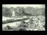 สงครามโลกครั้งที่ 2 ในประเทศไทย สยามกับสงครามโลก เพลงเดิน