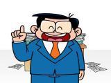 หนังสือการ์ตูนขายหัวเราะที่สร้างรอยยิ้มให้คนไทยกับยุคสมัยนี้ที่เปลียนไป